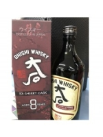 Ohishi Whisky Ex-Sherry Cask Aged 8 Years 750ml