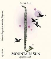 Semeli Agiorgitiko Syrah Mountain Sun 750ml
