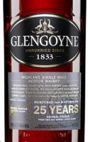 Glengoyne Scotch Single Malt 25 Year 750ml