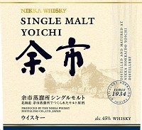 Nikka Whisky Whisky Single Malt Yoichi 750ml