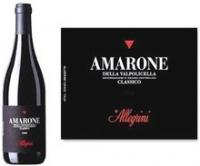 Allegrini Amarone della Valpolicella Classico DOC 2010 (Italy) Rated 95WE CELLAR SELECTION