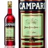 Campari Bitters Aperitif 750ml