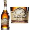 Ararat 3 Year Old Armenia Brandy 750ml
