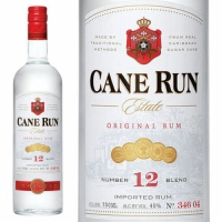 Cane Run Estate White Trinidad Rum 750ml