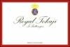 Royal Tokaji Aszu 5 Puttonyos Red Label 2016 (Hungary) 500ML