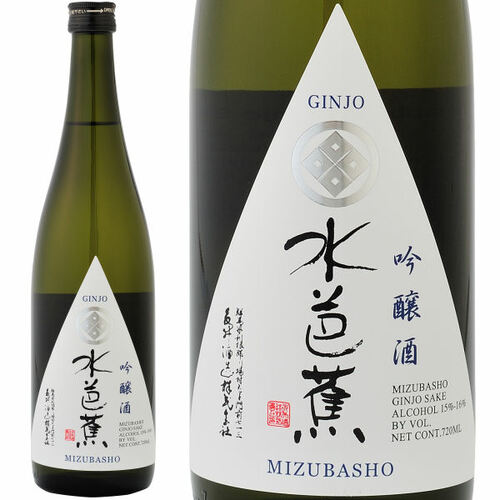 Mizubasho Ginjo Sake 720ML
