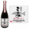 Kokumi Tokubetsu Junmai Sake 720ML Rated 93BTI BEST BUY