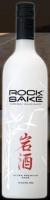 Rock Sake Junmai Daiginjo Sake 375ML Half Bottle