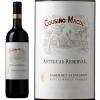 Cousino-Macul Antiguas Reservas Cabernet 2017 (Chile) Rated 89WE