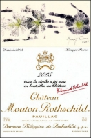 Chateau Mouton Rothschild Pauillac 2005 Rated 96WA