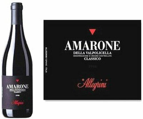 Allegrini Amarone della Valpolicella Classico DOC 2015 (Italy) Rated 94JS