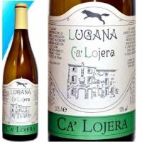 Ca' Lojera Lugana DOC 2018 (Italy)