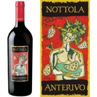 Nottola Anterivo Vino Rosso Super Tuscan IGT 2010