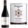 Stemmari Arancio Pinot Noir Sicilia IGT 2018