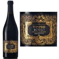 Verso Rosso Salento IGT 2015 (Italy)