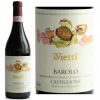 Vietti Barolo Castiglione DOCG 2011 (Italy) Rated 92WA