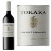 Tokara Stellenbosch Cabernet 2018 (South Africa)
