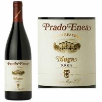 Bodegas Muga Prado Enea Gran Reserva Rioja 2009 (Spain) Rated 97JS