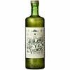 Ancho Reyes Verde Chile Liqueur 750ml