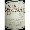 Kosta Browne Garys' Vineyard Santa Lucia Highlands Pinot Noir 2017