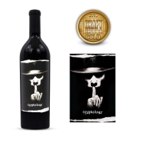 Cloak & Dagger Cryptology Paso Robles Red 2013 GOLD MEDAL