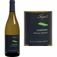 Segal's Special Reserve Kosher Chardonnay 2016 (Israel)