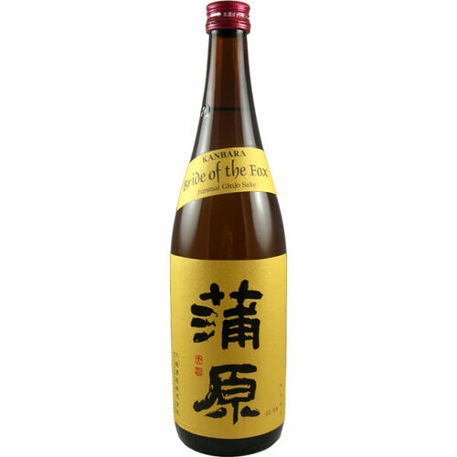 Kanbara Bride of the Fox Junmai Ginjo Sake 720ml