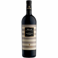Fontanafredda Serralunga d'Alba Barolo DOCG 2011 Rated 93WS HIGHLY RECOMMENDED