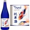 Tozai Living Jewel Junmai Sake 300ml Rated 91BTI
