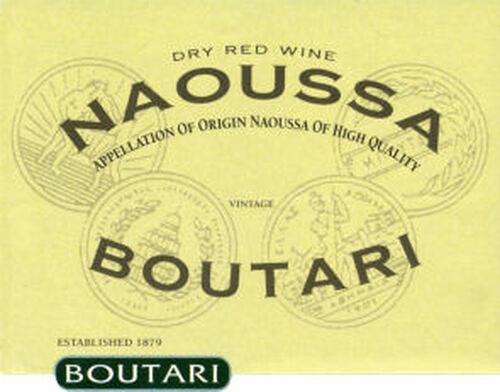 Boutari Naoussa 2016 (Greece)