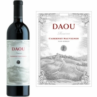 12 Bottle Case Daou Reserve Paso Robles Cabernet 2014 Rated 93WA