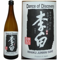 Rihaku Dance of Discovery Junmai Sake 300ml
