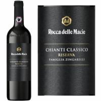 Rocca Delle Macie Chianti Classico Riserva 2016 Rated 93WS