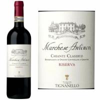 12 Bottle Case Antinori Marchese Antinori Chianti Classico Riserva DOCG 2014