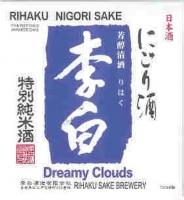 Rihaku Nigori (Unfiltered) Dreamy Clouds Tokubetsu Junmai Sake 720ml Rated 87
