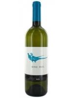 Gaja Rossj Bass 2014 Langhe Italia White Wine