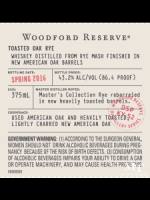 Woodford Reserve Toasted Oak Rye 375 ml Spring 2017