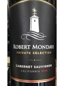 Robert Mondavi Private Selection Cabernet Sauvignon 2018 750ml