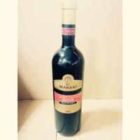 Marani Ojaleshi Red Wine Semi Sweet Georgia 2019