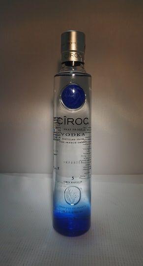 Ciroc Vodka 200ml