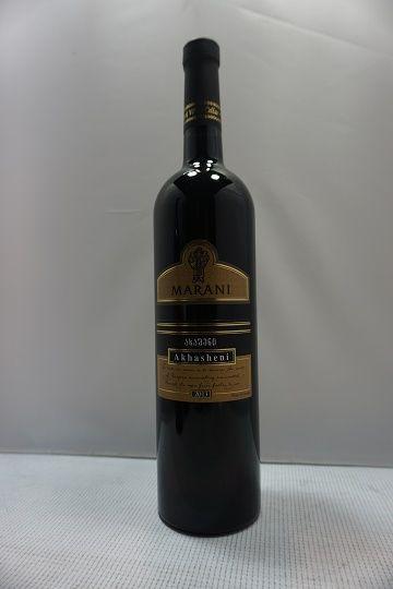 Marani Akhasheni Red Wine Semi Sweet Georgia 2019