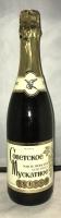 Sovetskoye Sparkling Wine White Moscato Semi Sweet 750ml