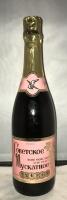 Sovetskoye Sparkling Wine Rose Moscato Semi Sweet 750ml