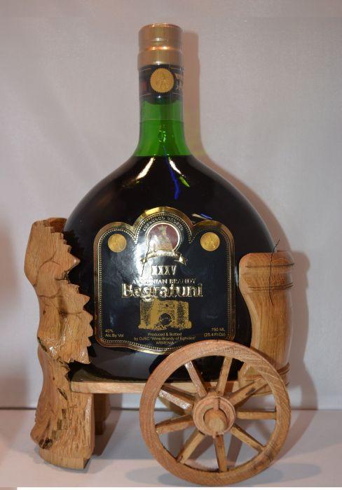 Bagratuni Xxxv Brandy Armenian 35yr 750ml