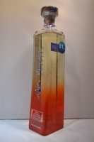 Riazul Tequila Reposado 750ml