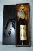 Gekkeikan Horin Sake Junmai Daiginjo Ultra Premium Japan 720ml