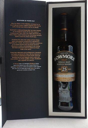 Bowmore Scotch Single Malt Islay 25yr 750ml