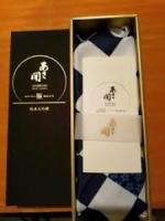Asabiraki Master's Extremity Junmai Daiginjo SAKE 700ml