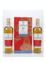 The Macallan Double Cask 12 Years Old Limited Edition Year of The Pig Two Bottle Set 750ml