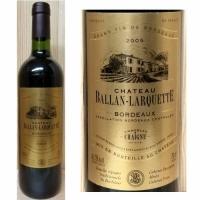 Chateau Ballan-Larquette Bordeaux 2005